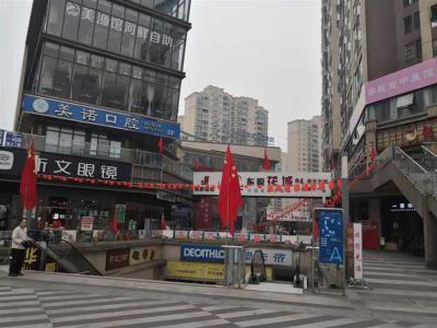 青羊  写字楼+7.8个万人小区   盈利外卖店转让