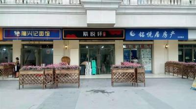 江北北滨一路临街餐饮旺铺转让(可外摆)