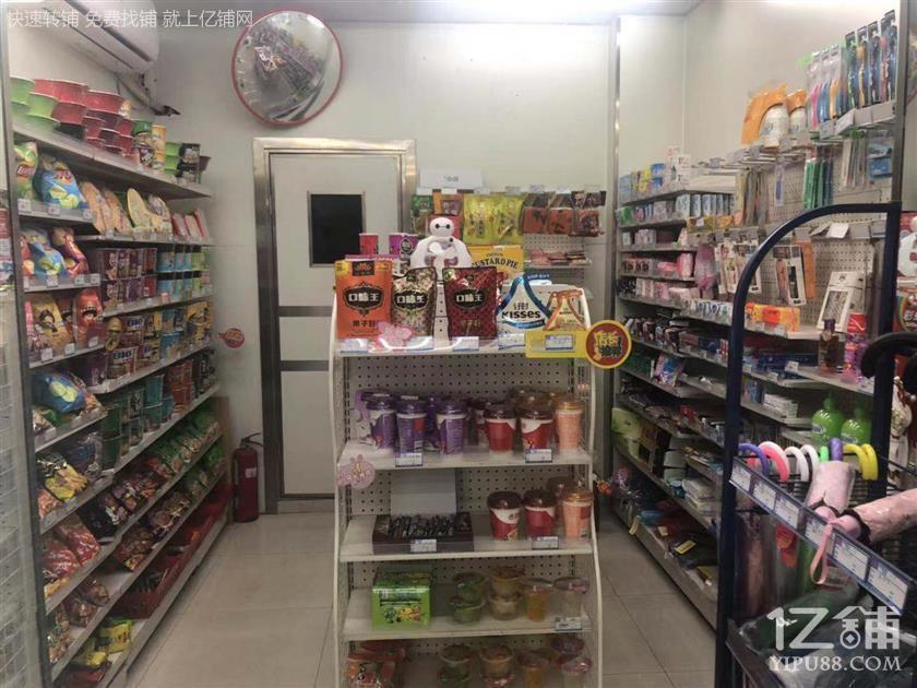 三峡广场南开中学超市急转