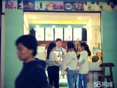 (转让) 小吃甜品奶茶店临街门市黄金铺子