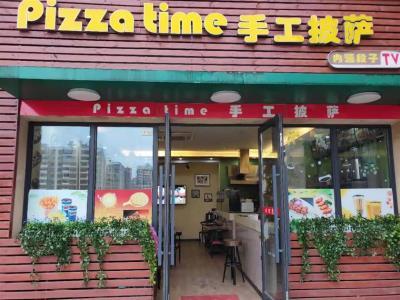 捡漏啦!2.8万急转 购物中心45㎡独家经营披萨店