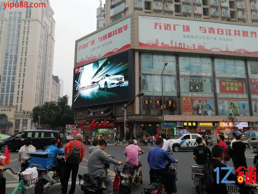 锦江  盐市口  三叉路口  人行道处旺铺优转