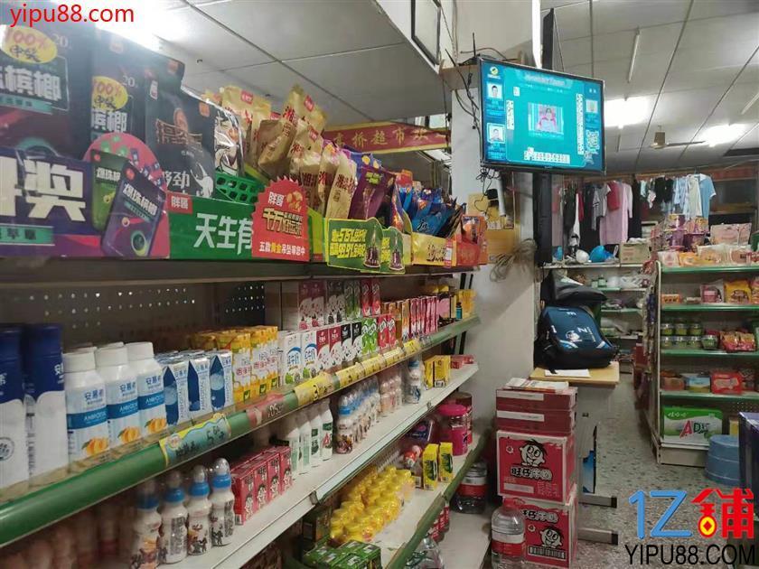 成熟小区70㎡超市转让!(可空转)