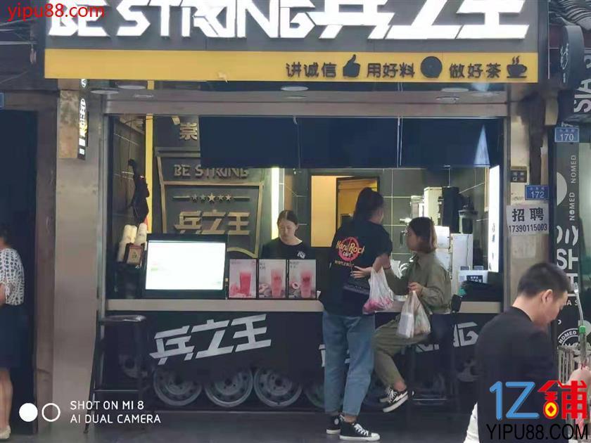 崇州小东街步行街奶茶饮品小吃店急转!