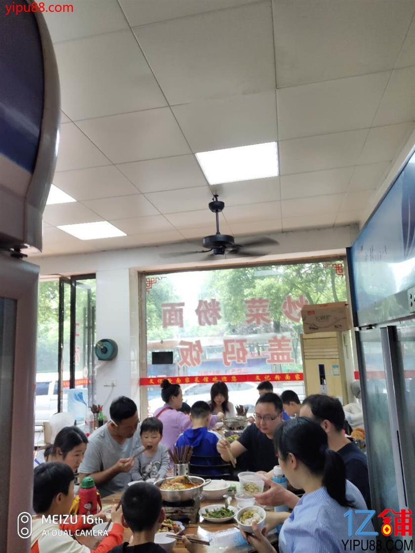 优价急转学校旁100㎡餐饮店(租金便宜)