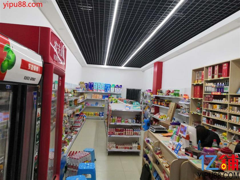 小区门口第一家超市转让