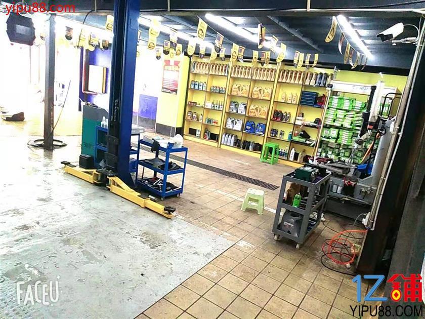 蟠龙盈利中汽车美容店低价急转