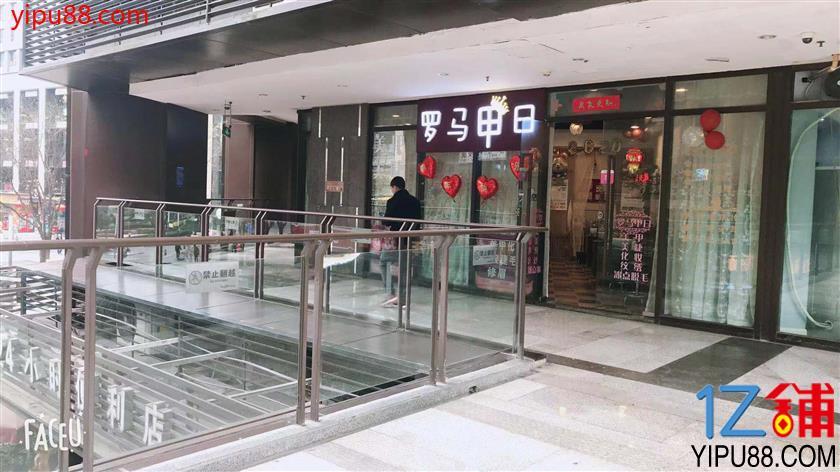 大型商圈 4年老店美容美甲店整体转让