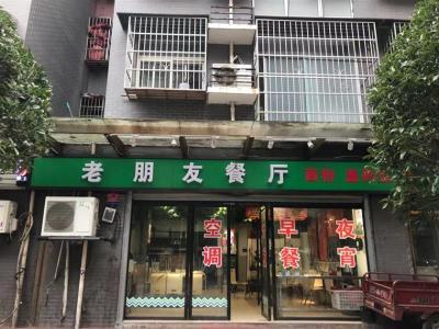 成熟小区出入口100㎡临街餐饮店转让!