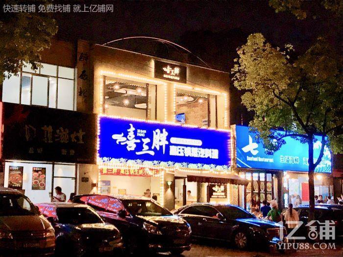 闵行 韩国街商铺 日料烤肉 烧烤 串串等特色餐饮