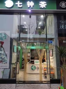 红旗河沟龙湖新壹街,门面位置优越。