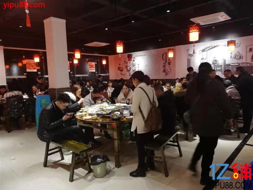 九龙坡区电大350㎡盈利餐馆转让!!