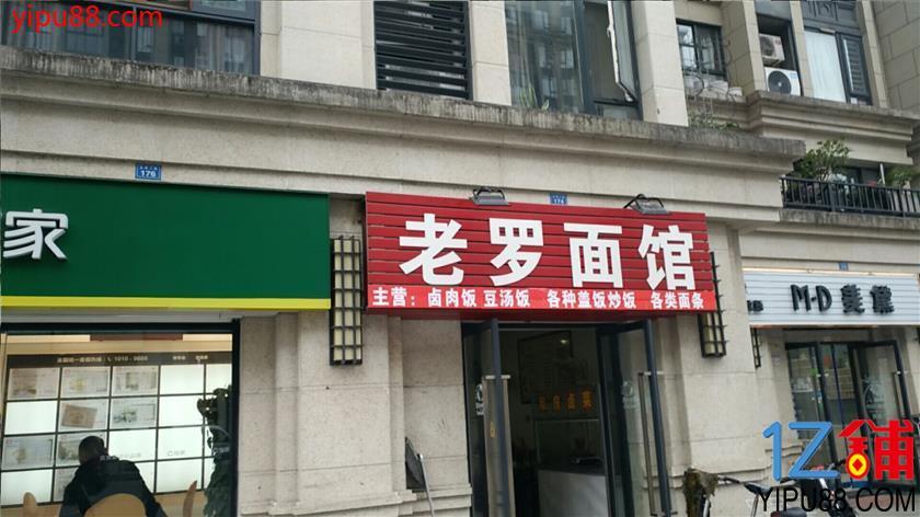 金履路小区门口 餐饮店转让!(带大外摆)