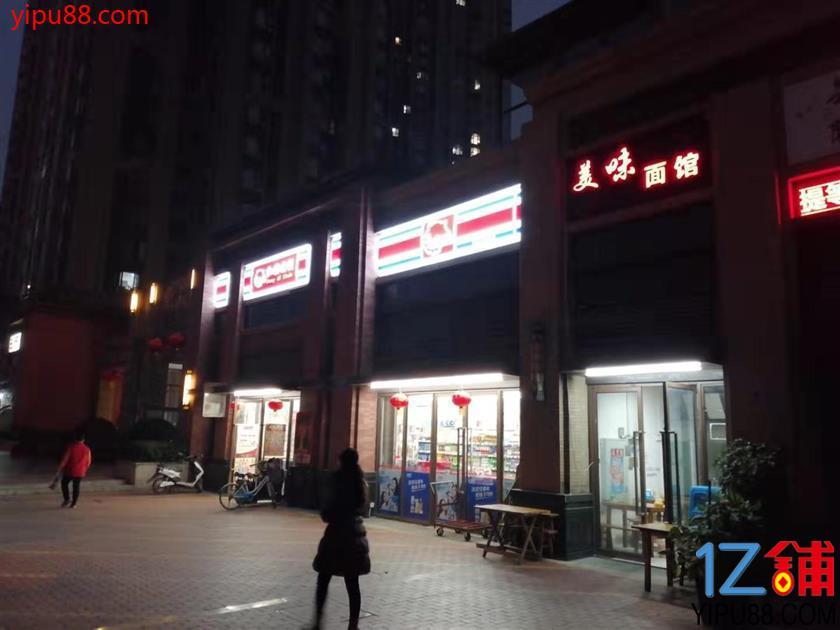 锦江 小区门口 红旗超市隔壁  餐饮旺铺急转