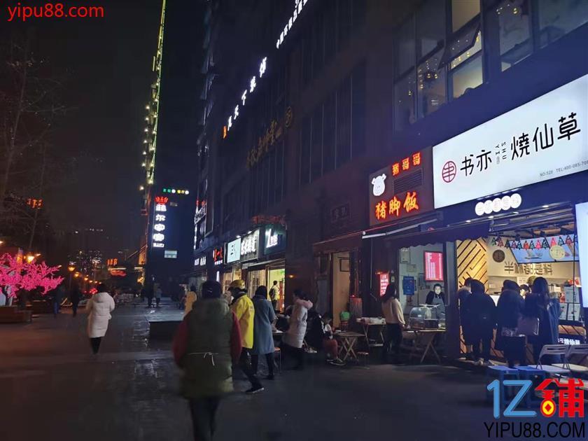 武侯区红牌楼广场奶茶饮品店转让(可餐饮)
