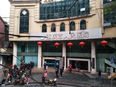 两路口人民医院大门面食、炒菜店转让
