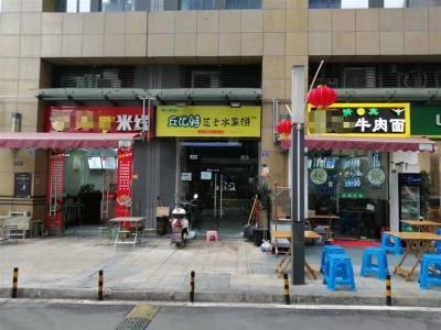 锦江 地铁口  学区楼盘+众多培训机构  旺铺急转