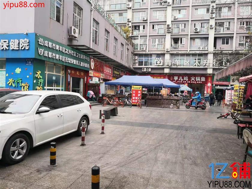 市中心  太升路   低房租  水电气三通  餐饮铺转让(大外摆)