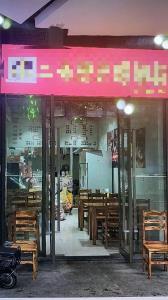 大石坝地铁口餐馆转让