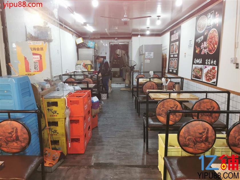 杨家坪餐饮街4万2低价转让