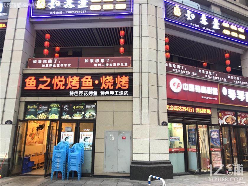 十字路口73㎡烤鱼店转让(可外摆)
