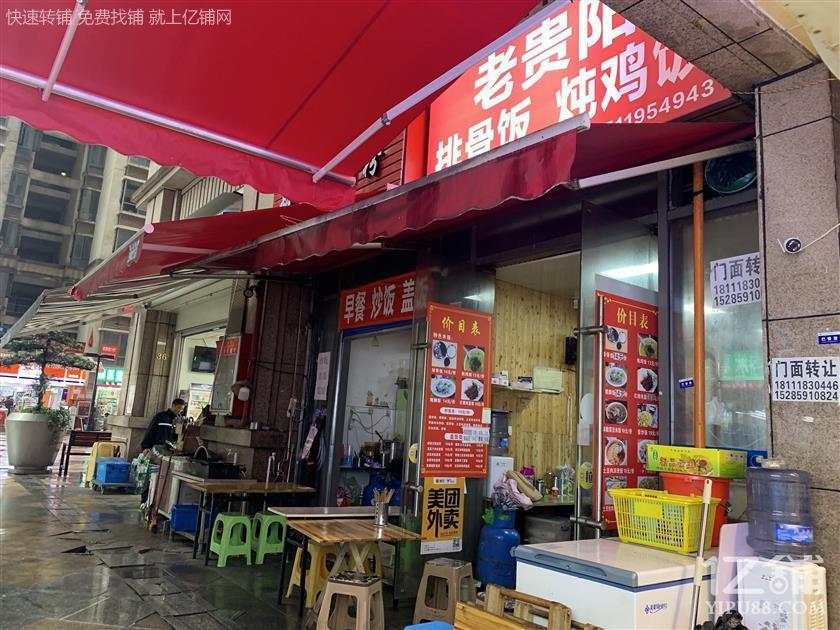 花果园国际中心C区中餐馆低价转让