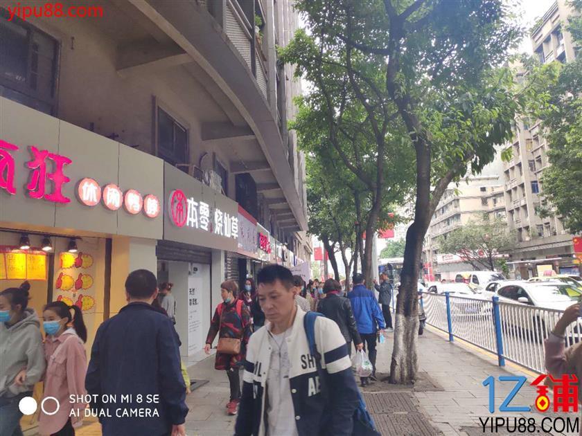 三峡广场临街旺铺2.8万急转!(除餐饮外,行业不限)