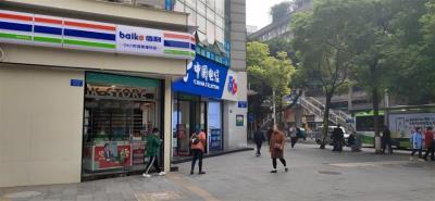 欣阳广场公交车站全新便利店急转