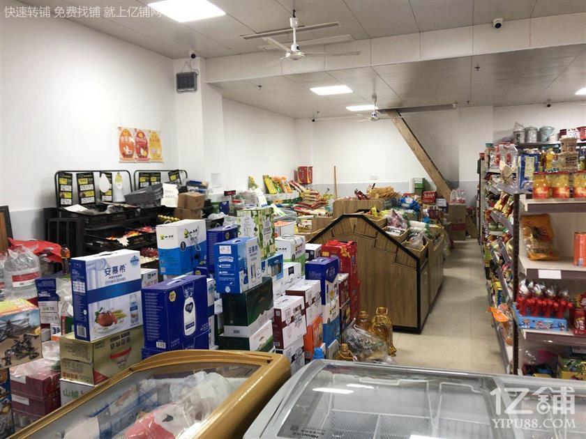 社区出入口第一家133²超市转让