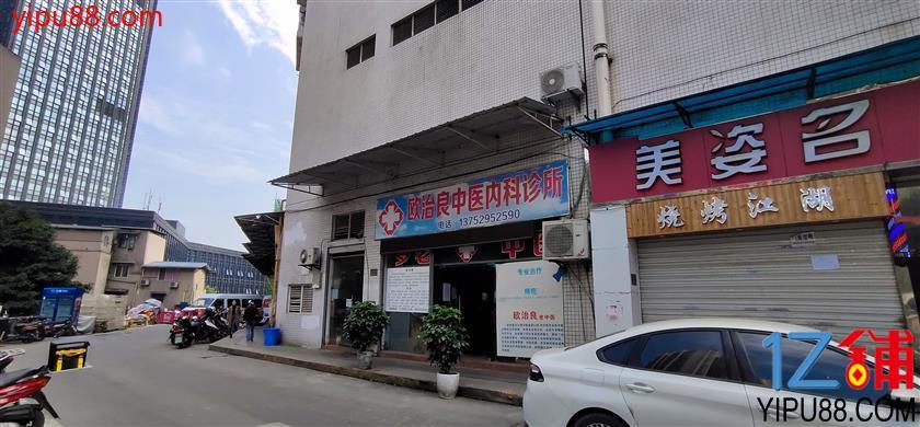 大坪永辉超市旁临街门面出租(行业不限)