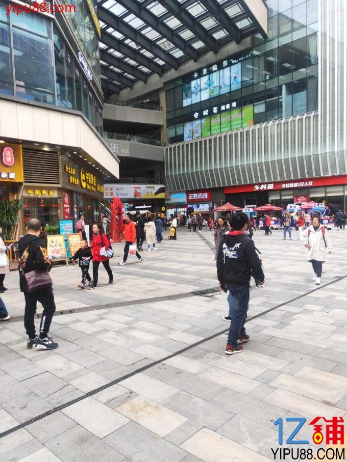 渝北区爱情海购物公园玫瑰天街1楼美食广场招商