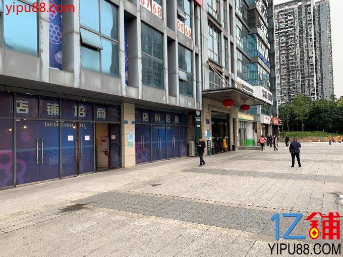 冉家坝地铁站出入口写字楼商务中心商业招商