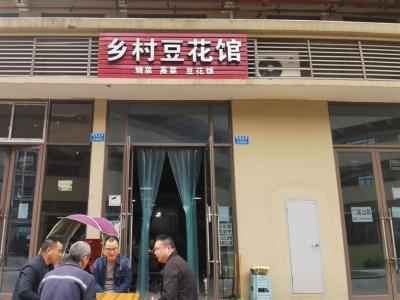 52平炒菜馆低价急转(秘密转让)