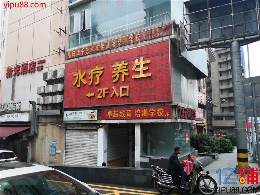 十字路口盈利餐饮店转让!