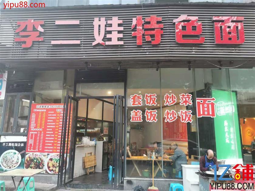 观音桥三通餐馆急转!(行业不限)
