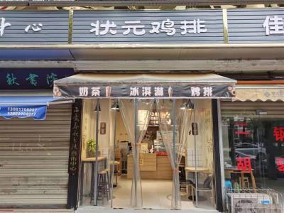 成华区 水电气三通   学校正门口  商铺推荐!