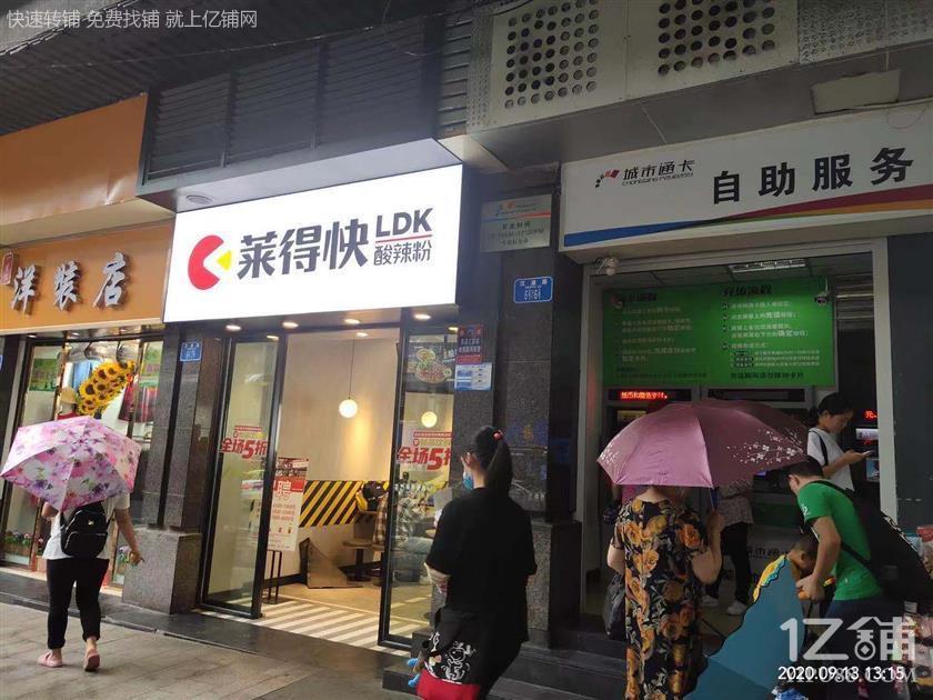包税三峡广场临街小吃店,99万年租9万,低风险