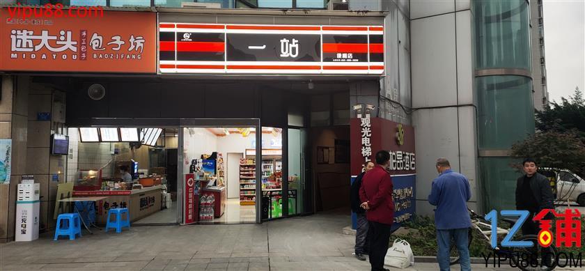 冉家坝三条地铁线出口全新便利店急转