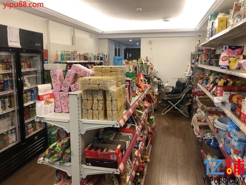 大型小区内独家超市转让