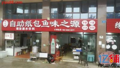 九龙坡三通盈利餐馆低价急转