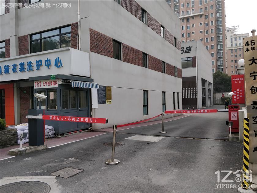 大宁地段1楼沿街商铺 周边居民、办公云集 可做轻餐