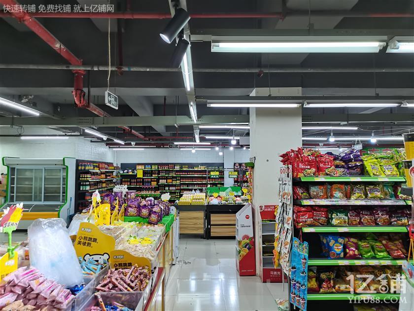 花溪实验一小门口超市低价急转