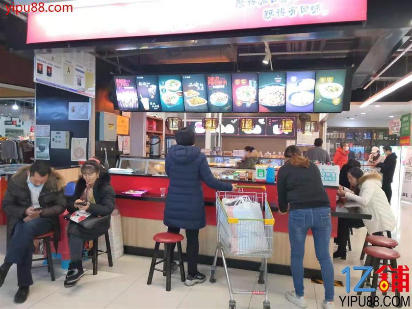 大型超市入口品牌小吃店低价急转!(行业不限)