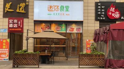 商圈餐饮门面 6W 6W 急转(可外摆,全新装修)