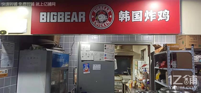 低价转让美食城商铺 设施设备齐全