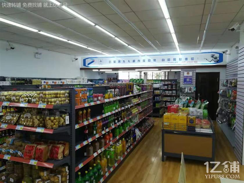 昆明西园路超市便利店转让出租