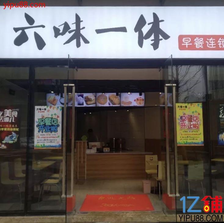 华润24城5期唯一出口40㎡旺铺转让