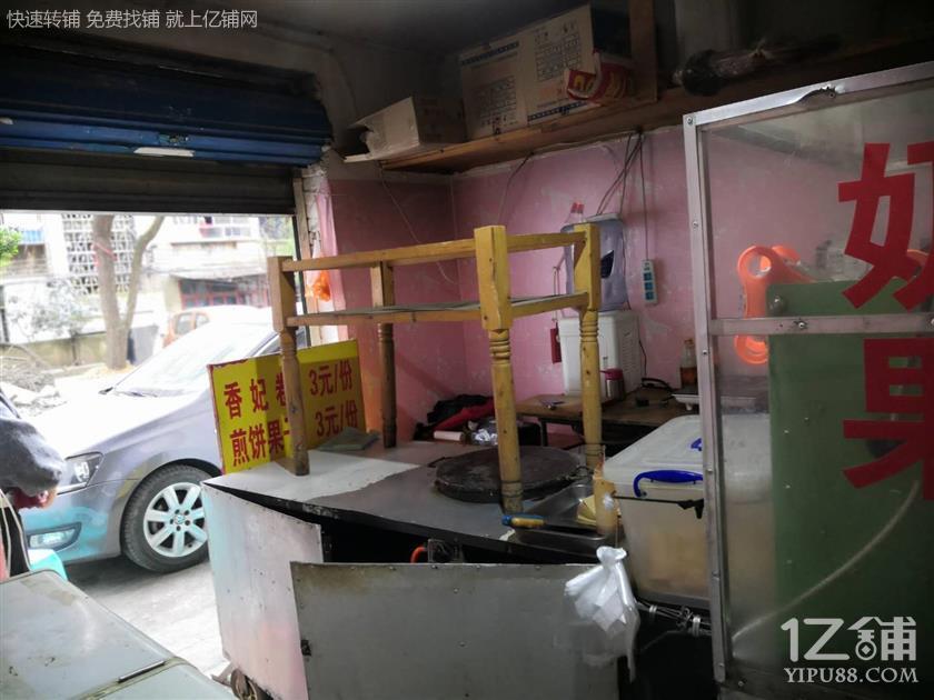油榨街学校旁餐饮店转让