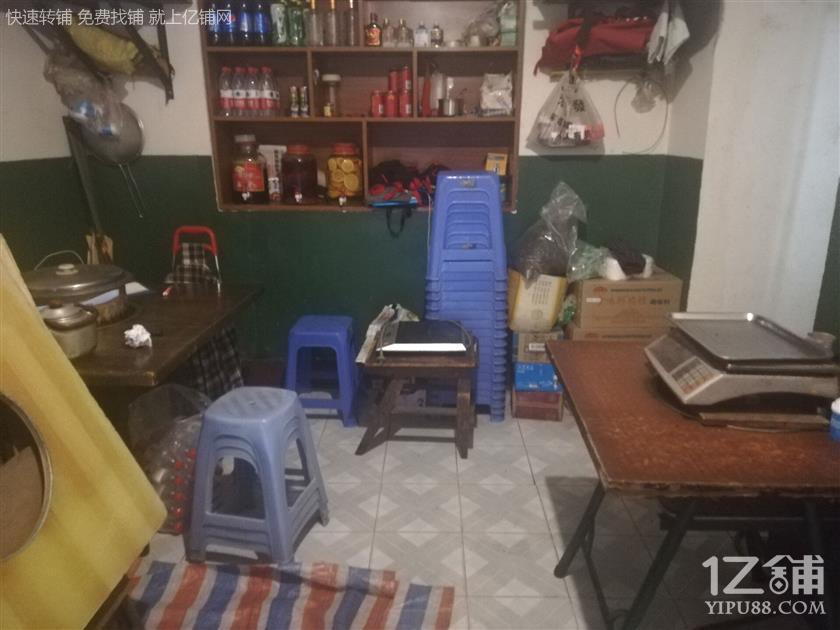 水电气三通盈利串串店急转(带大坝子可摆)