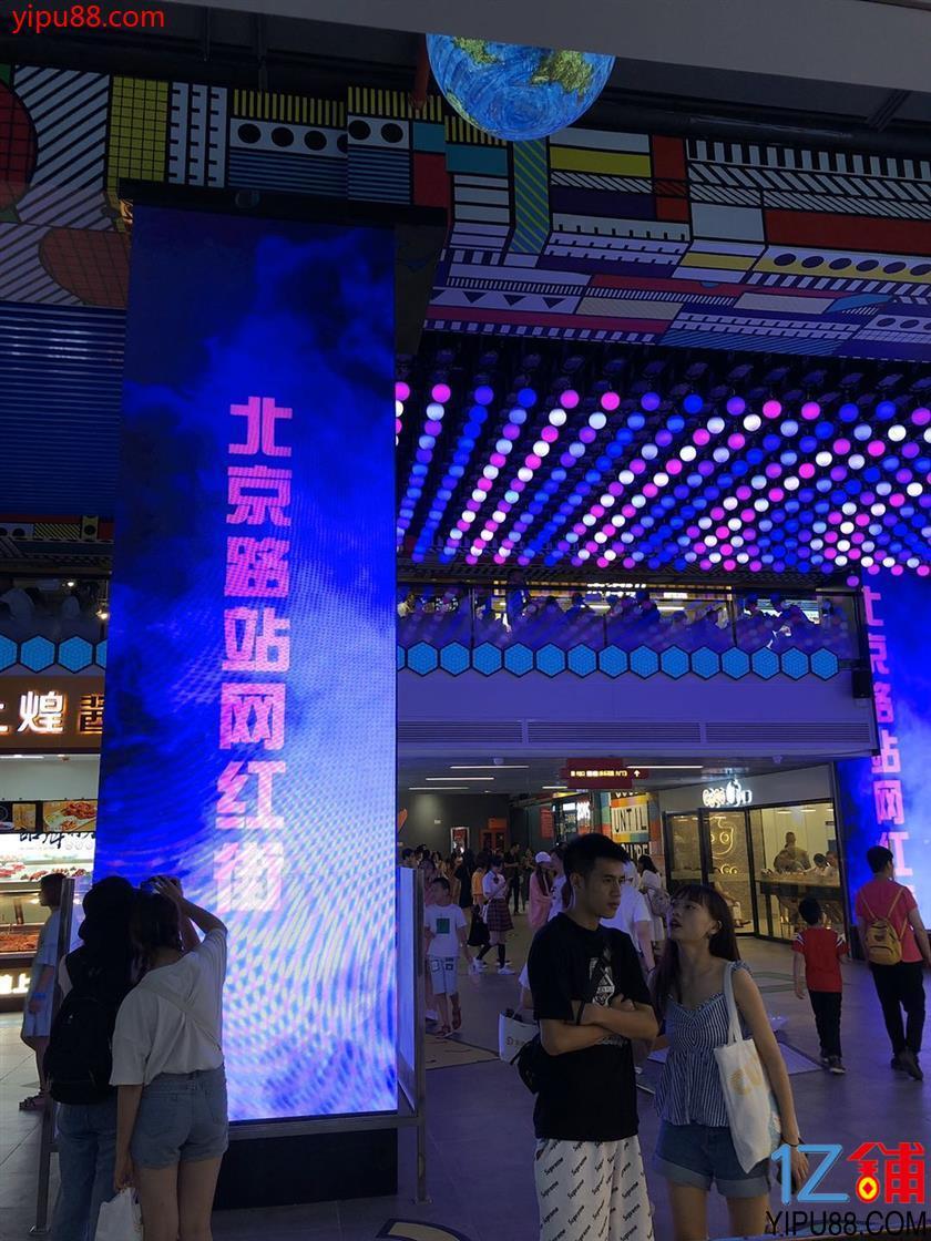 北京路地铁站旺铺出租